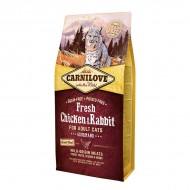 كارني لوف بطعم الدجاج والارانب للبالغين