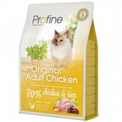 بروفاين اكل قطط بالدجاج والارز