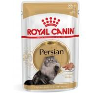 رويال كانين طعام رطب للقطط بيرشن